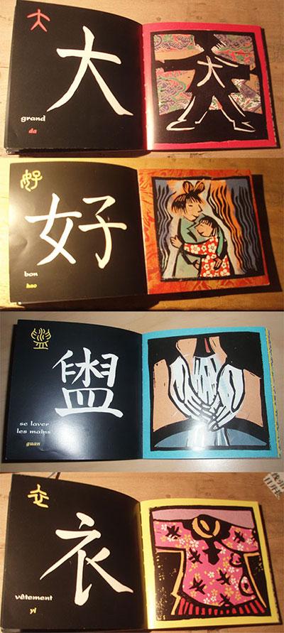 Mon imagier chinois - sample