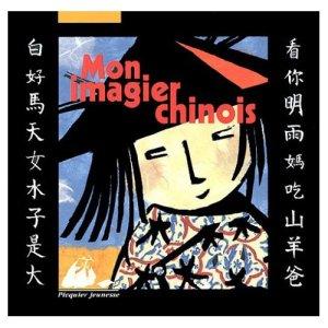 Mon imagier chinois - Catherine Louis