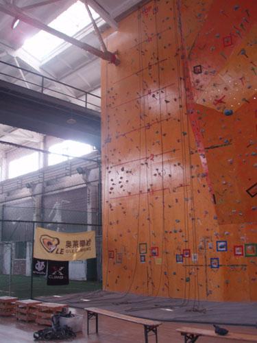 mur d'escalade ole climbing beijing