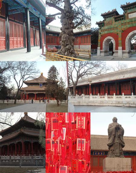 temple confucius collège impérial pékin