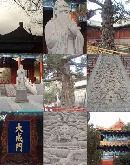 temple de confucius pékin